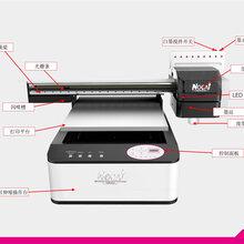 汕尾纪念币uv数码印花机厂家uv打印机厂家厂家报价多少