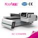 莆田金属饰品平板uv数码喷绘机价格数码打印机