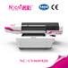 深圳塑料制品uv数码印花机厂家万能uv彩绘机打印所有平面材料