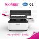 邯鄲紙制品平板uv數碼噴繪機2017升級款小幅面uv打印