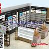 新款货架,广州化妆品货架批发、化妆品货架批发、化妆品货架设计,化妆品展示柜