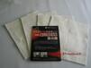 东莞莲茂纤维制品厂家供应出口床垫1633阻燃棉,美标CFR1633阻燃棉防火棉