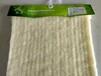 厂家供应羊毛毡羊毛棉进口新西兰羊毛床上用品多元化产品材料800g/㎡120cm