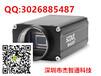 Basler140万像素工业相机巴斯勒面阵相机scA1400-30fm