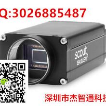 巴斯勒200万CCD相机basler彩色工业相机scA1600-14fc