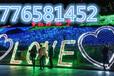 灯光节出租为十月一国庆投资筹划全国灯光节出售出租