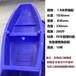 湖北塑料船别名塑料渔船牛筋船厂家直销