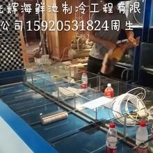 广州海鲜池,广州海鲜池公司,广州订做海鲜池,广州海鲜池订做