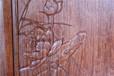 魯創紅木家具