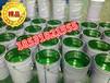 安康环氧玻璃鳞片胶泥生产厂家