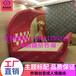 合歡床圓床電動床恒溫水床酒店家具異形床紅床