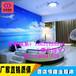 主題酒店創意船型水床圓床賓館電動床紅床