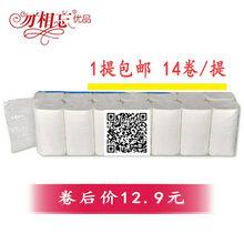 云南昆明有靠谱的家用纸巾一件代发货源吗