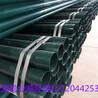 热浸塑钢管-电力穿线管-厂家-价格