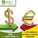 南充贷款业务推广_贷款业务招商渠道