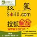 搜狐广告推广_搜狐信息流广告开户渠道