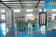 北京劲肤.王者洗衣液生产设备玻璃水生产设备