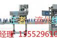 生产日化产品设备