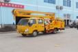 新疆18米高空作业车多少钱厂家价格