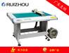 RZCAM5-0906A-II皮包切割機/紙箱切割機