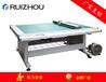 RZCAM5-1509A-II/数控切割机/皮革切割机/柔性材料切割机