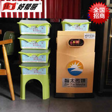好帮厨高温蒸汽消毒机商用全自动筷子消毒柜酒店餐厅餐具消毒机盒
