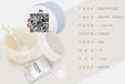 请问DIY自制李全娟京润珍珠摇摇粉面膜的使用顺序是怎么样的呢?