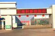 天津宝来利新能源#专业生产销售CZU型钢、异型钢、光伏支架及配件!