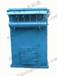 脈沖袋式除塵器面粉廠用除塵器除塵器型號泊頭市吉光環保設備有限公司
