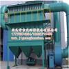 吉光除尘器脉冲布袋除尘器脉冲布袋除尘器的维护、保养