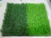 人造草皮足球场草坪地面做法价格运动足球场仿真草坪
