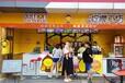 吉林饮品加盟,柠檬工坊加盟店