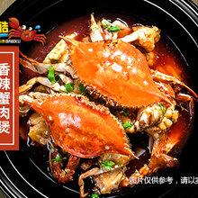 沈阳巴比酷肉蟹煲,符合东北人市场的餐饮项目