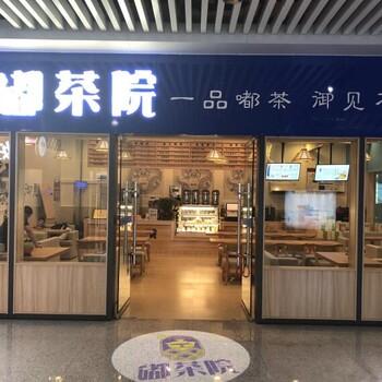 哈爾濱加盟一家奶茶店,一對一幫扶,讓創業者開店無憂!