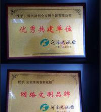 河南电视台合作单位云创客郑州店铺淘客软件科技有限公司