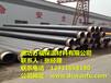 聚氨酯保温管钢套钢蒸汽保温管_预制聚氨酯保温管