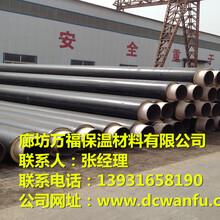 聚氨酯保温管钢套钢蒸汽保温管_聚氨酯保温管厂家图片