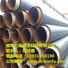 聚氨酯保温管聚氨酯保温管厂家图片