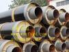 钢套钢蒸汽保温管钢套钢蒸汽保温管生产厂家