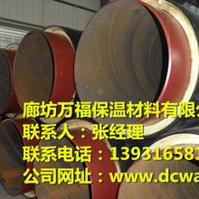 聚氨酯保温管直埋保温管聚氨酯保温管厂家图片