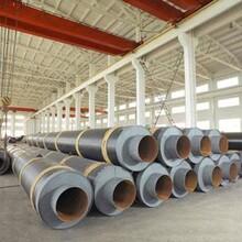 专业聚氨酯保温管直埋保温管聚氨酯保温管厂家图片