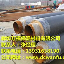 聚氨酯保温管聚氨酯保温钢管,聚氨酯保温管厂家图片