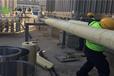今天剖析优质聚氨酯保冷瓦壳厂家