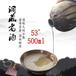 贵州茅台镇洞藏老酒10年古酿坊酒业出品