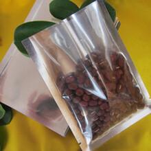 重庆厂家供应铝箔袋价格更实惠图片