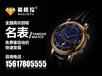 深圳哪里回收沛纳海手表