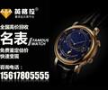 深圳手表回收报价
