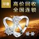 上海1克拉钻石价格