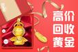 杭州白金鉆戒回收價鉑金戒指回收