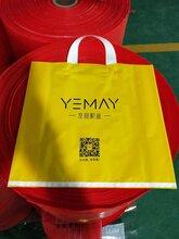 塑料背心袋印刷印刷油墨